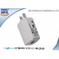 Wholesale White 5V 2.5a Universal USB Power Adapter for CCTV Camera , CE / FCC / ROHS from china suppliers