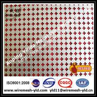 Wholesale aluminum perforated metal from china suppliers