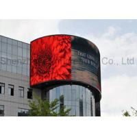Wholesale Customized outdoor full color LED display Waterproof P16 with big size from china suppliers