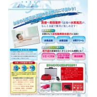 Quality Women Relaxing Hydrogen Water Machines For Anti - Inflammatory , Anti - Oxidation for sale