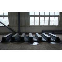 Wholesale Arch Type Marine Rubber Fender Suitable For All Kinds Of Ports & Docks from china suppliers