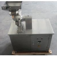Wholesale 380V / 220V Powder Milling Machine 580X380X920mm Grinding Machine For Food from china suppliers