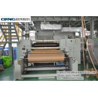 Wholesale AW - 1600 Single Beam PP Spunbond Production Line Non Woven Making Machine from china suppliers