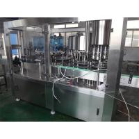 Wholesale High Speed Automated Linear Filling Machine For Vinegar / Wine / Beer from china suppliers
