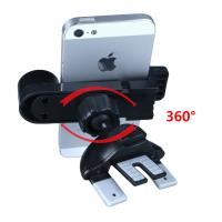 Wholesale Portable Adjustable Samsung Car Phone Holder Air Vent CD Slot Mount Bracket from china suppliers