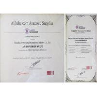 Shanghai Printyoung International Industry Co.,Ltd Certifications