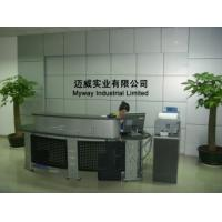 Myway Industrial Limited