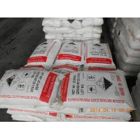Wholesale Fe(PPM) ≤200ppm Sodium Metasilicate Anhydrous Inorganic Salt For In Construction Field from china suppliers