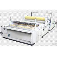 Wholesale Maxi / Jumbo Roll Slitter Rewinder Machine High Speed Separating Motor Driving from china suppliers