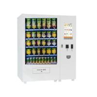 China Chilled Salad Vending Machine For Nutrition Fruit / Vegetable / Cupcake / Sandwich on sale