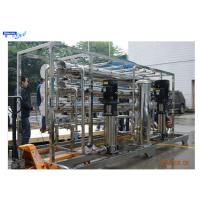 Wholesale CNP Pharmaceutical Water Purification System with Ozone Disinfection from china suppliers