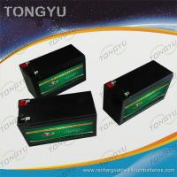Wholesale Gliders Airplane Backup Power Rechargeable Lithium Batteries 12V 7.5AH from china suppliers