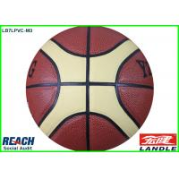 Wholesale Custom 12 Panle Size 7 Basketball Official College Basketball Game Ball from china suppliers
