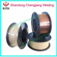 Quality CO2 Gas Shielded Welding Wire ER70S-6 for sale