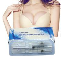 China Anti Wrinkle Injectable Dermal Fillers Hyaluronic Acid Gel For Face Nose on sale