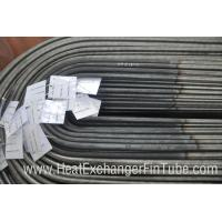 Wholesale Stainless Steel Heat Exchanger U Tube ASTM A213 TP304 / 304L TP316 / 316L from china suppliers