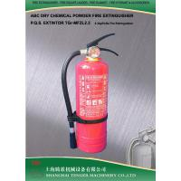 Quality 2KG POWDER FIRE EXTINGUISHER ABC POWDER/BC POWDER / DRY CHEMICAL POWDER / STEEL CYLINDER for sale