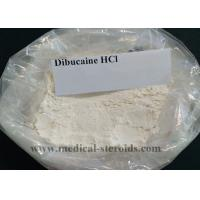 Wholesale No Side Effect Local Anesthetic Drugs Dibucaine Hydrochloride CAS 61-12-1 for Pian Relieve from china suppliers