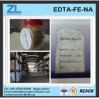Wholesale CAS No.: 15708-41-5 EDTA-Ferric sodium from china suppliers