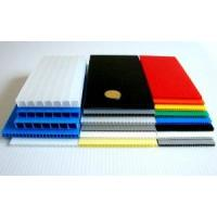 Wholesale PP Colorful Corrugated Board (WX19) from china suppliers
