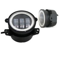 Buy cheap DOT SAE approved for 4 inch Jeep Fog Light With Day Running Light made in Guangzhou good price from wholesalers