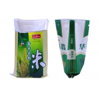 Wholesale Waterproof WPP Bags 50Kg Recycled Woven Polypropylene Bags For Fertilizer from china suppliers
