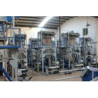 Quality SJ65 Various Size Plastic Film Blowing Machine OEM / ODM Available for sale