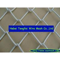 Wholesale Diamond Security Fencing Mesh ( Galvanized or Plastic coated ISO 9001) from china suppliers