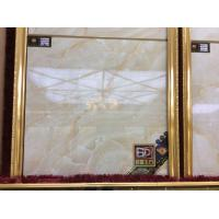 Buy cheap Ceramic tiles for floor and wall from wholesalers