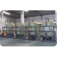 Wholesale High Output Iron Removal Water Systems With CDLF Stainless Steel Materials from china suppliers