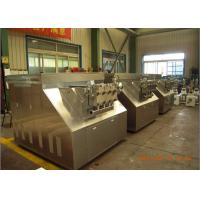 Wholesale 304 stainless steel two stage milk homogenizer Machine 250 L/H 1000 bar from china suppliers
