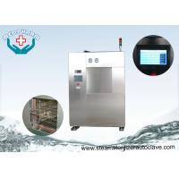 Buy cheap Horizontal Loading Compact Steam CSSD Sterilizer with PLC Controlled from wholesalers
