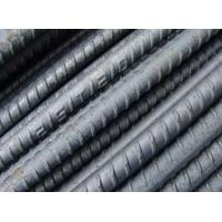 Wholesale BS4449 G460B Reinforced Concrete Steel Bars , Construction Steel Rods Impact Resistance from china suppliers
