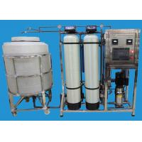 Wholesale Customized Water Treatment Equipment Reverse Osmosis Water Purifier Filter from china suppliers