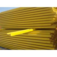 Wholesale H20 Timber Beam with Cotton Plywood for Formwork Girder System from china suppliers