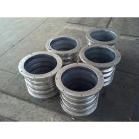 Wholesale Pressure screen basket for waste paper pulping equipment/ stock preparation from china suppliers
