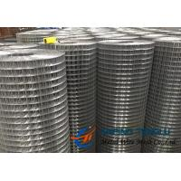 Wholesale Stainless Steel Welded Wire Mesh for Making Basket and Shopping Cart from china suppliers