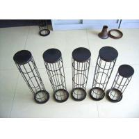 Wholesale 120 - 300mm Carbon Steel Bag Filter Cage for Quarium Filter Socks Φ3, 3.2, 3.5, 3.8, 4 from china suppliers