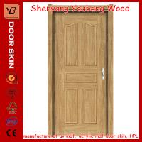 Wholesale Superior Melamine Molded Door Skins from china suppliers