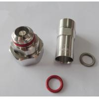 Wholesale Sales Orignal  Andrew D Type Male Connector for 1/2 LCF from china suppliers