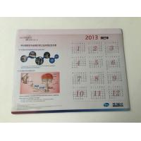 Wholesale Square High-grip Desk Pad Calendars Customized with Company Logo from china suppliers