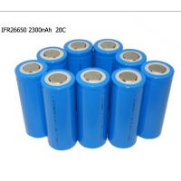 Wholesale 3.2V 26650 2300mAH 20C battery  for power tools from china suppliers