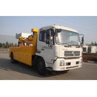 Buy cheap Durable Hydraulic 6000kg Wrecker Tow Truck , Highway / City Road Occasion Breakdown Truck from wholesalers