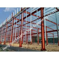 Wholesale Modern Multifunctional Easy To Expand  Industrial Steel Buildings Turnkey Project For Commercial Use from china suppliers