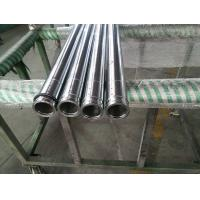 Wholesale Pneumatic Cylinder Stainless Steel Hollow Bar Induction Lardened from china suppliers