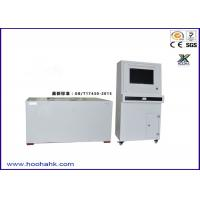 Buy cheap Adiabatic Flammability Test Apparatus To Evaluate Highest Temperature Of Thermal Insulation Products from wholesalers