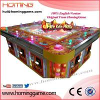 China Indoor hunter fish game machine / arcade video gambling game / Fire Kylin Plus Fishing Game Machine(hui@hominggame.com) on sale