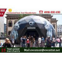 Wholesale Long Life Span Large Dome Tent Durable Easy Assemble with Luxury Decoration from china suppliers