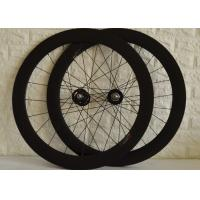 Wholesale T700 High Strength Carbon Track Wheelset With Bladed Spokes Long Service Life from china suppliers
