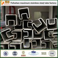 Buy cheap ASTM A312 tp316 stainless steel slotted pipes welded tubing from wholesalers